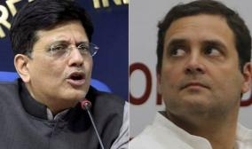 only-those-who-looted-country-can-describe-subsidy-as-profit-goyal-s-jibe-at-rahul