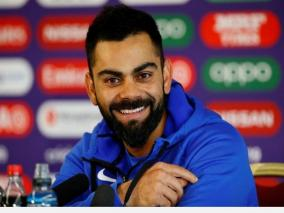 drawing-test-match-is-last-option-for-me-virat-kohli-reveals-x-factor-in-his-captaincy