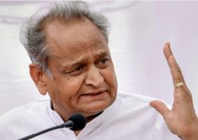 ashok-gehlot-told-his-mla