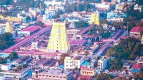 bomb-threat-to-rameswaram-temple-case-filed-against-mumbai-youth