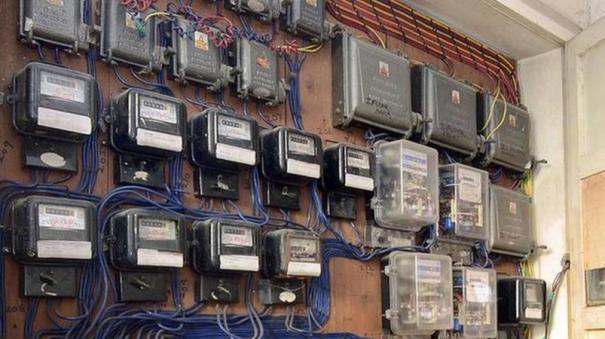 electricity-bill