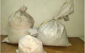 234-kg-heroin-seized-in-rajasthan