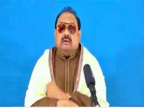 generals-and-officers-of-pakistan-army-are-cruel-mqm-founder-altaf-hussain