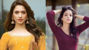 man-who-spread-rumours-against-lavanya-and-tamannah-arrested