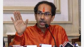 ram-temple-bhoomi-pujan-can-be-done-via-video-link-uddhav