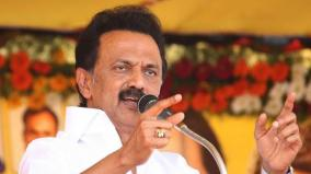 mk-stalin-on-farmer-death