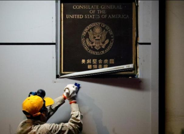 us-says-it-has-closed-consulate-in-chengdu-china