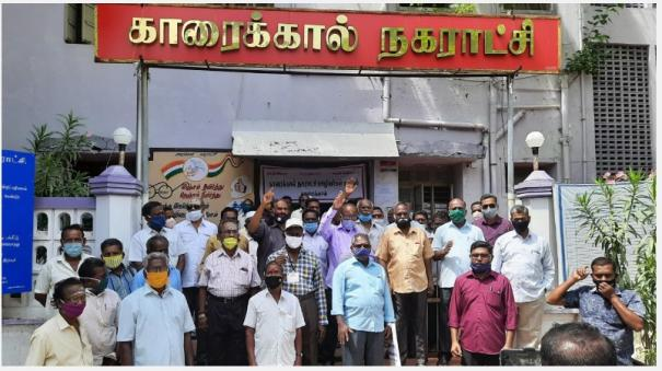 pay-the-outstanding-4-months-salary-karaikal-municipal-employees-protest-emphasizing-various-demands