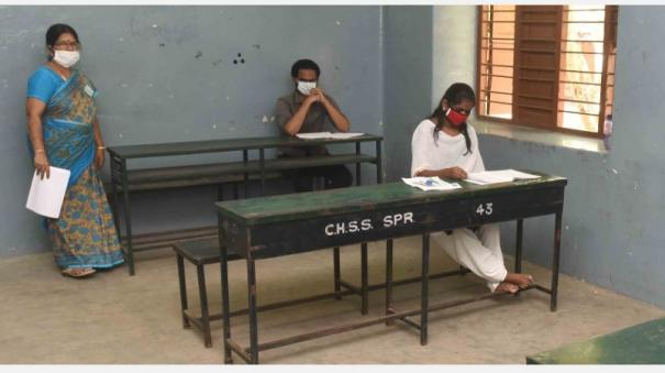 plus-2-re-exam-at-14-centers-in-coimbatore-with-security-arrangements
