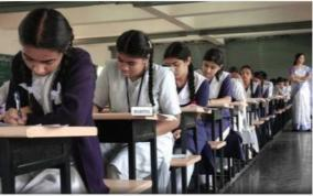 re-exam-for-12th-students