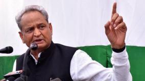 ashok-ghelot-letter-to-governor