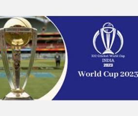 icc-launches-super-league-qualification-pathway-for-2023-odi-world-cup-in-india