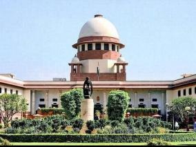 sc-reserves-order-on-plea-for-transferring-funds-collected-in-pm-cares-to-ndrf