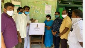 mayiladuthurai-district-division-consultation-boxes-at-taluk-offices-for-people-to-comment