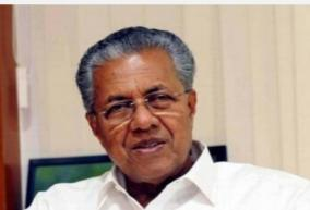 kerala-has-the-lowest-fee-for-a-private-hospital-in-india-interview-with-chief-minister-pinarayi-vijayan