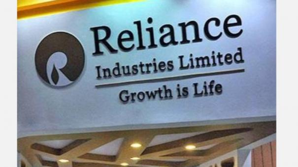 reliance-became-world-2nd-large-company