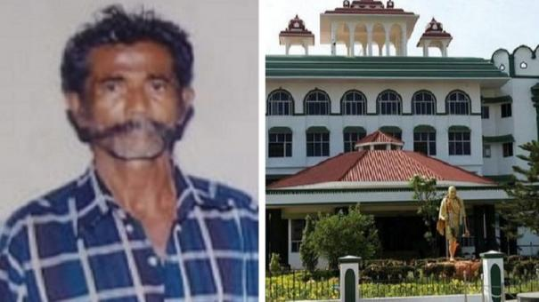 tenkasi-farmer-case-hc-bench-questions-government-over-post-mortem