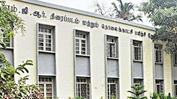 degree-courses-in-mgr-film-institute