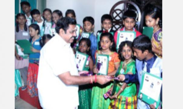 chennai-district-students-thirukural-recognition-competition-government-announcement