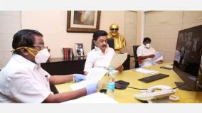 dmk-district-secretaries-meeting-on-july-30-invitation-to-mps-and-mlas