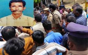 relatives-of-tenkasi-farmer-protest-for-6th-consecutive-day-seek-justice