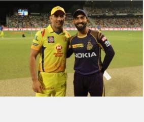 dinesh-karthik-m-s-dhoni-cricket