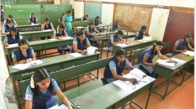 12th-exam-re-exam-paper-correction
