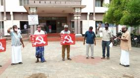 kovilpatti-ettayapuram-farmers-association-protest