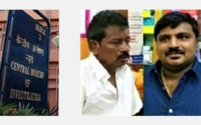 sathankulam-dual-murder-case-hc-bench-asks-cbi-to-submit-inquiry-status-report