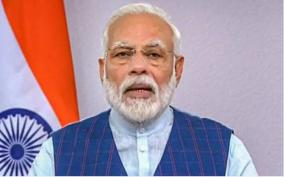 pm-modi-to-join-brain-storming-session-with-stakeholders-of-banks-nbfcs