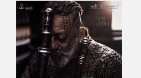 sanjay-dutt-look-in-kgf-2-released