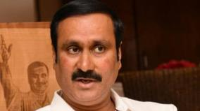 anbumani-on-sexual-harassment-against-children