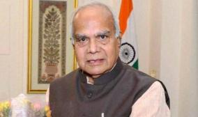 7-days-isolation-by-governor-banwar-on-doctor-s-advice-rajpavan-information