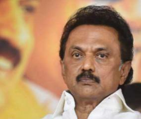 mk-stalin-on-reservation