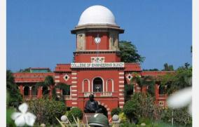 list-of-accredited-engineering-colleges-anna-university-release