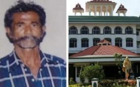 tenkasi-farmer-case-post-mortem-report-confirms-wonds-in-four-places