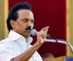 mk-stalin-on-university-of-madras-vc-appointment
