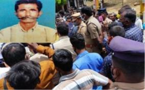cpi-m-demands-filing-of-murder-case-against-forest-officials