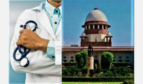 why-neet-should-not-be-conducted-online-supreme-court-orders-central-government-medical-council-of-india-to-respond
