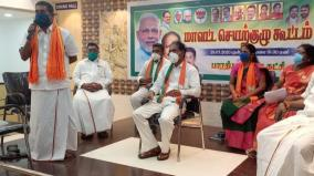 bjp-slams-puduchery-government