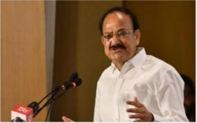 vice-president-calls-for-protecting-and-promoting-various-indian-languages