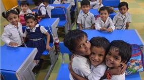national-education-policy-launch-major-reforms
