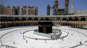 hajj-security-forces-arrested-244-people-trying-to-enter-the-holy-sites-illegally