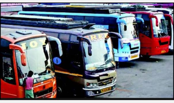 road-tax-levied-on-non-operating-buses-2-lakh-families-affected-omni-bus-association-executive-tormented