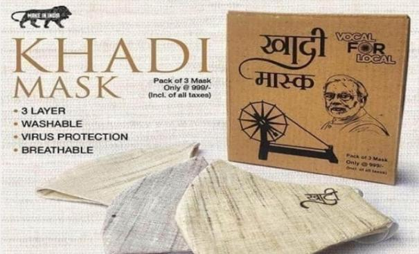 big-boost-to-khadi-indian-red-cross-society-to-buy-1-80-lakh-face-masks-from-kvic