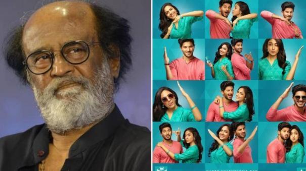 rajini-appreciated-kannum-kannum-kollaiyadithaal-director