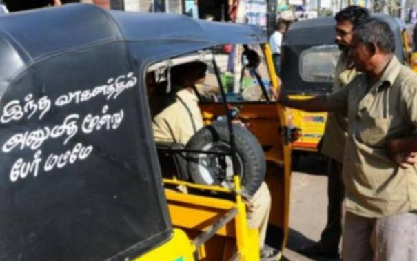 madurai-auto-drivers-warned-of-taking-passengers-without-social-distancing