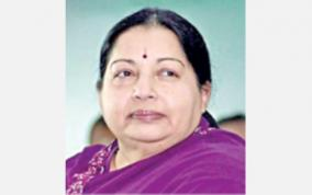 properties-in-jayalalitha-house