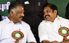 end-of-admk-bjp-alliance
