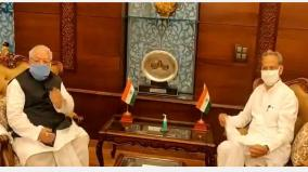 deadlock-ends-rajasthan-assembly-session-from-aug-14